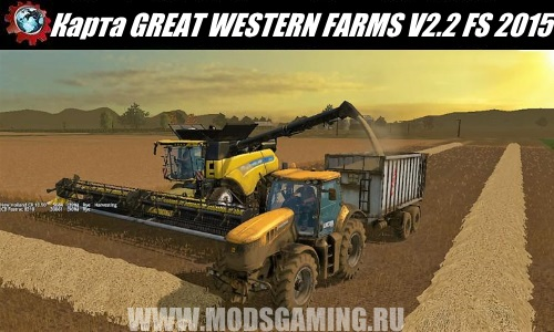 Farming Simulator 2015 скачать мод Карта GREAT WESTERN FARMS V2.2