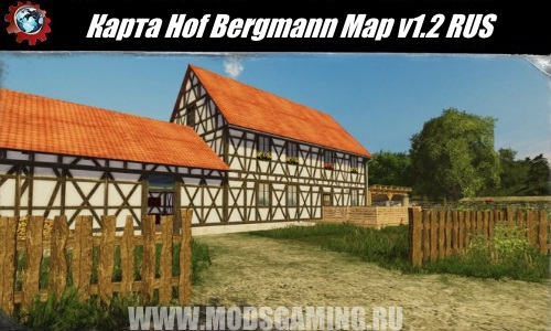 Farming Simulator 2015 download map mod Hof Bergmann Map - Director's Cut v 1.2 RUS