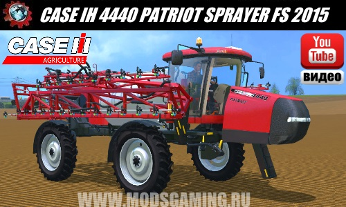 Farming Simulator 2015 download mod fertilizer sprayer CASE IH 4440 PATRIOT SPRAYER