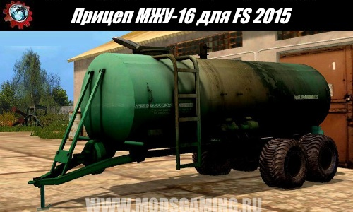 Farming Simulator 2015 trailer download modes MFS-16
