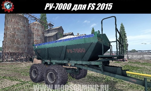 Farming Simulator 2015 mod download RU-7000 fertilizer spreader