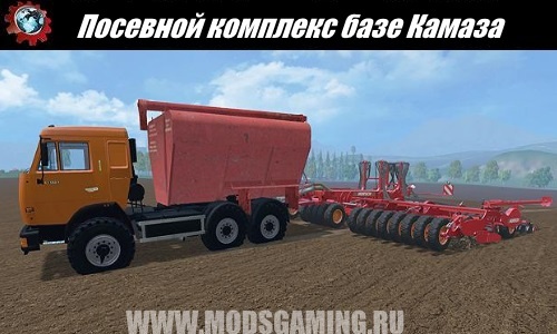 Farming Simulator 2015 download mod Sowing complex KAMAZ
