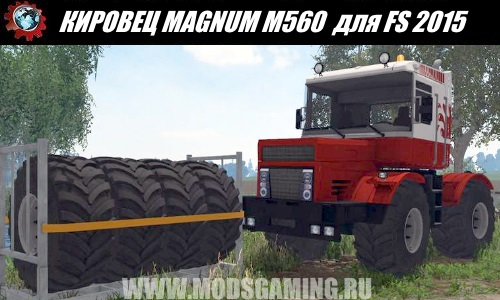 Farming Simulator 2015 download mod tractor KIROVETS MAGNUM M560