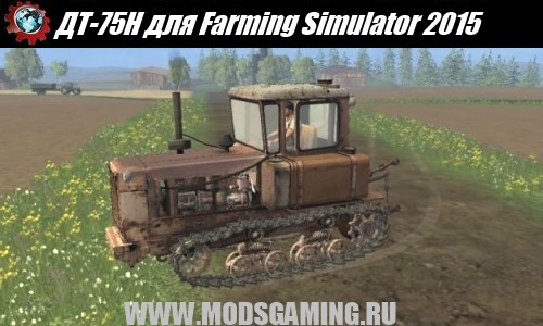 Farming Simulator 2015 download mod tractor DT-75N