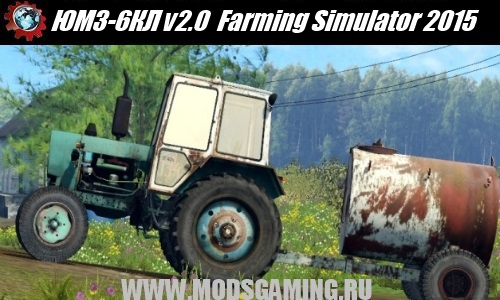 Farming Simulator 2015 download mod tractor UMZ-6kl v2.0