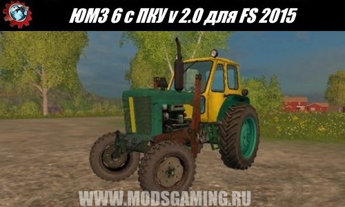Farming Simulator 2015 download mod tractor UMZ 6 with PKU v 2.0