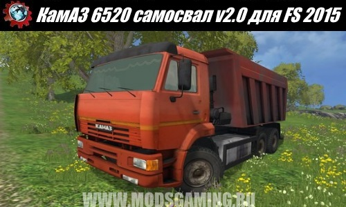 Farming Simulator 2015 download mod truck KAMAZ 6520 tipper v2.0