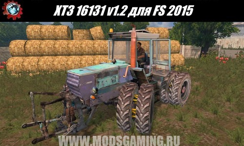 Farming Simulator 2015 download mod tractor HTZ 16131 v1.2
