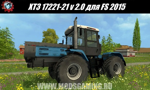Farming Simulator 2015 download mod HTZ tractor 17221-21 v 2.0