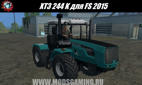 Farming Simulator 2015 download mod tractor HTZ 244 K
