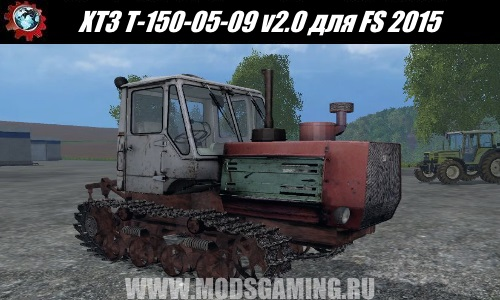 Farming Simulator 2015 download mod crawler tractor HTZ T-150-05-09 v2.0