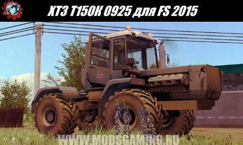 Farming Simulator 2015 download mod tractor HTZ T150K 0925