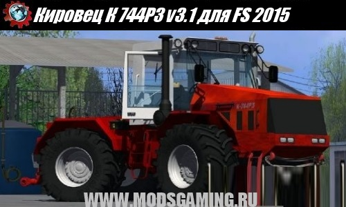Farming Simulator 2015 download mod tractor Kirovets K 744R3 v3.1
