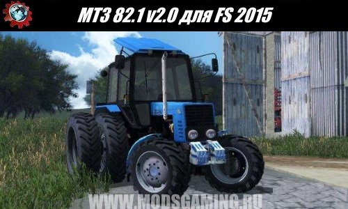 Farming Simulator 2015 download mod MTZ 82.1 v2.0