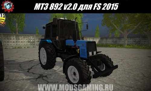 Farming Simulator 2015 download mod MTZ 892 v2.0