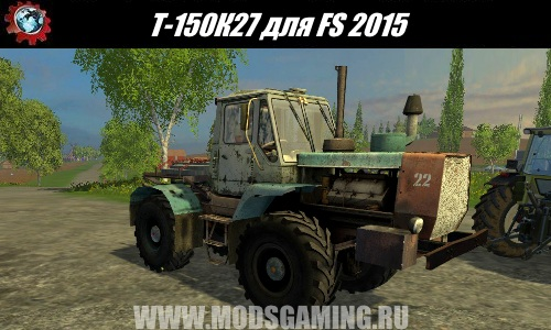 Farming Simulator 2015 download mod Tractor T-150K27