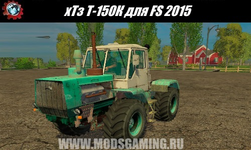 Farming Simulator 2015 download mod tractor HTZ T-150K