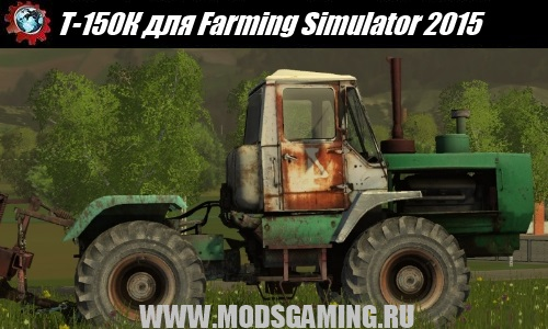 Farming Simulator 2015 download mod tractor T-150K