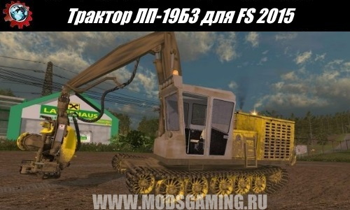 Farming Simulator 2015 download mod tractor LP-19B3