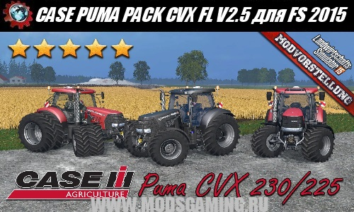 Farming Simulator 2015 download mod tractor CASE PUMA PACK CVX FL V2.5