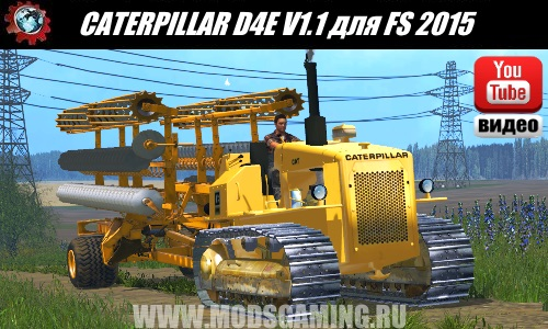 Farming Simulator 2015 download mod crawler tractor CATERPILLAR D4E V1.1