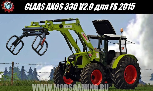Farming Simulator 2015 download mod Tractor CLAAS AXOS 330 V2.0