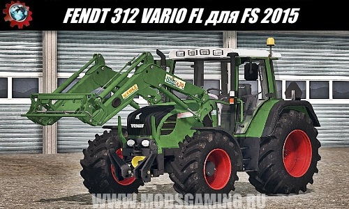 Farming Simulator 2015 download mod tractor FENDT 312 VARIO FL WASHABLE PACK