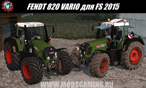 Farming Simulator 2015 download mod tractor FENDT 820 VARIO