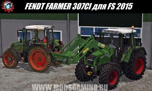 Farming Simulator 2015 download mod tractor FENDT FARMER 307 CI