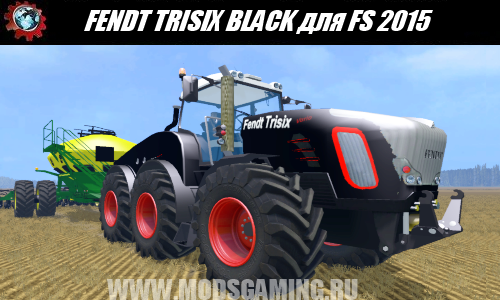 Farming Simulator 2015 download mod tractor FENDT TRISIX BLACK