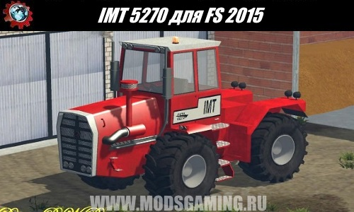 Farming Simulator 2015 download mod IMT 5270 tractor