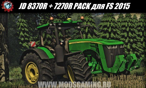 Farming Simulator 2015 download mod Tractor JD 8370R + 7270R PACK