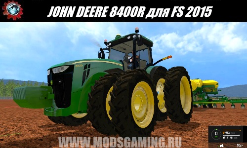 Farming Simulator 2015 download mod tractor JOHN DEERE 8400R