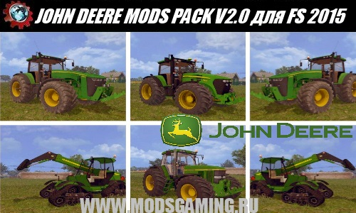 Farming Simulator 2015 download mod tractor JOHN DEERE MODS PACK V2.0