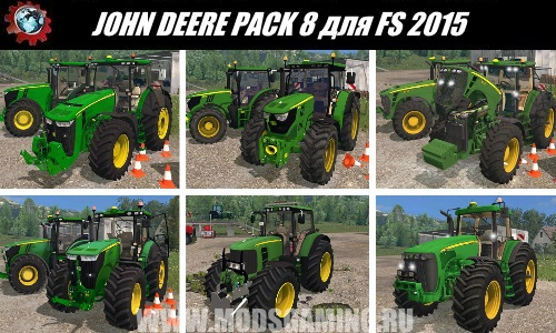 Farming Simulator 2015 mod download Pak tractors JOHN DEERE PACK