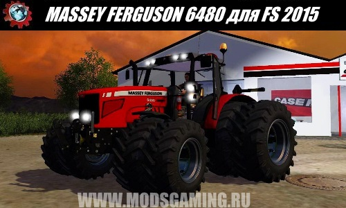 Farming Simulator 2015 download mod tractor MASSEY FERGUSON 6480