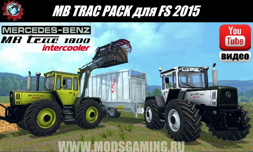 Farming Simulator 2015 mod download Pak Tractors MB TRAC PACK