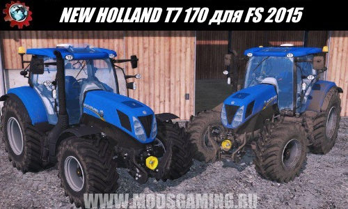 Farming Simulator 2015 download mod tractor NEW HOLLAND T7 170