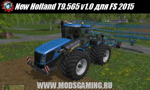 Farming Simulator 2015 mod download tractor New Holland T9.565 v1.0
