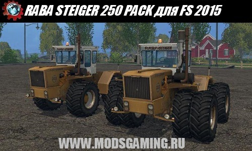 Farming Simulator 2015 download mod tractor RABA STEIGER 250 PACK