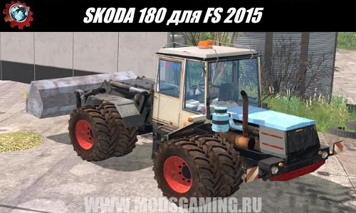 Farming Simulator 2015 download mod loader SKODA 180