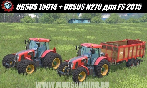 Farming Simulator 2015 download mod tractor URSUS 15014 + URSUS N270