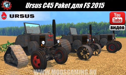 Farming Simulator 2015 download mod Ursus C45 Paket