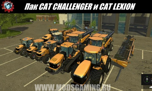 Farming Simulator 2015 mod download Pak and CAT CHALLENGER CAT LEXION