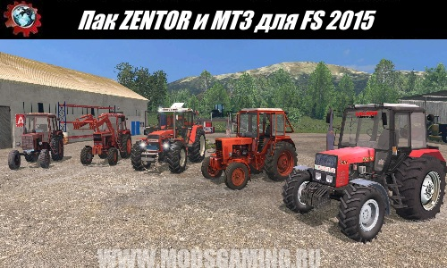 Farming Simulator 2015 mod download Pak ZETOR tractors MTZ