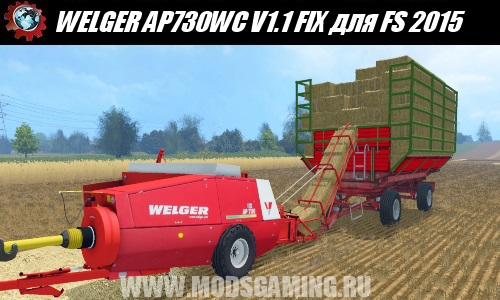 Farming Simulator 2015 download mod tyukopres WELGER AP730WC V1.1 FIX