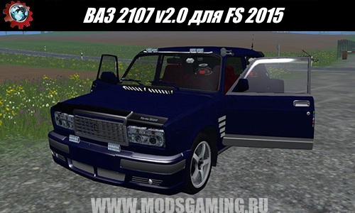 Farming Simulator 2015 download mod car 2107 v2.0