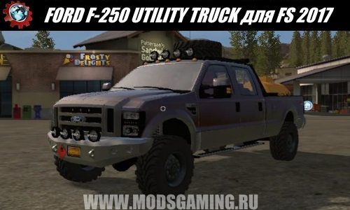 Farming Simulator 2017 download mod SUV FORD F-250 UTILITY TRUCK
