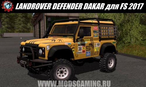 Farming Simulator 2017 download mod Car LANDROVER DEFENDER DAKAR