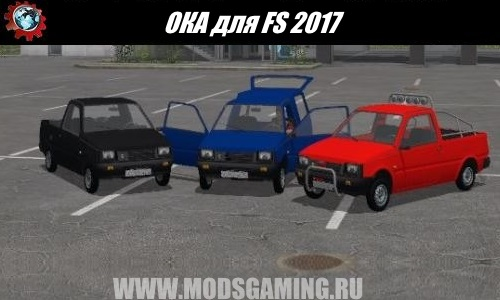 Farming Simulator 2017 download mod car OKA